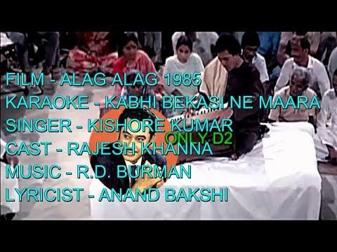 kabhi-bekasi-ne-mara-karaoke-only-d2-kishore-alag-aag-1985