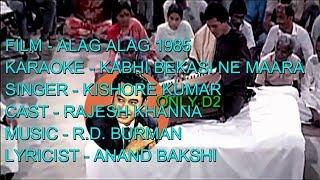 KABHI BEKASI NE MARA KARAOKE FULL END ONLY D2 KISHORE ALAG ALAG 1985