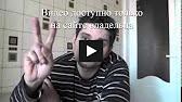 Вшивание от алкоголизма - YouTube
