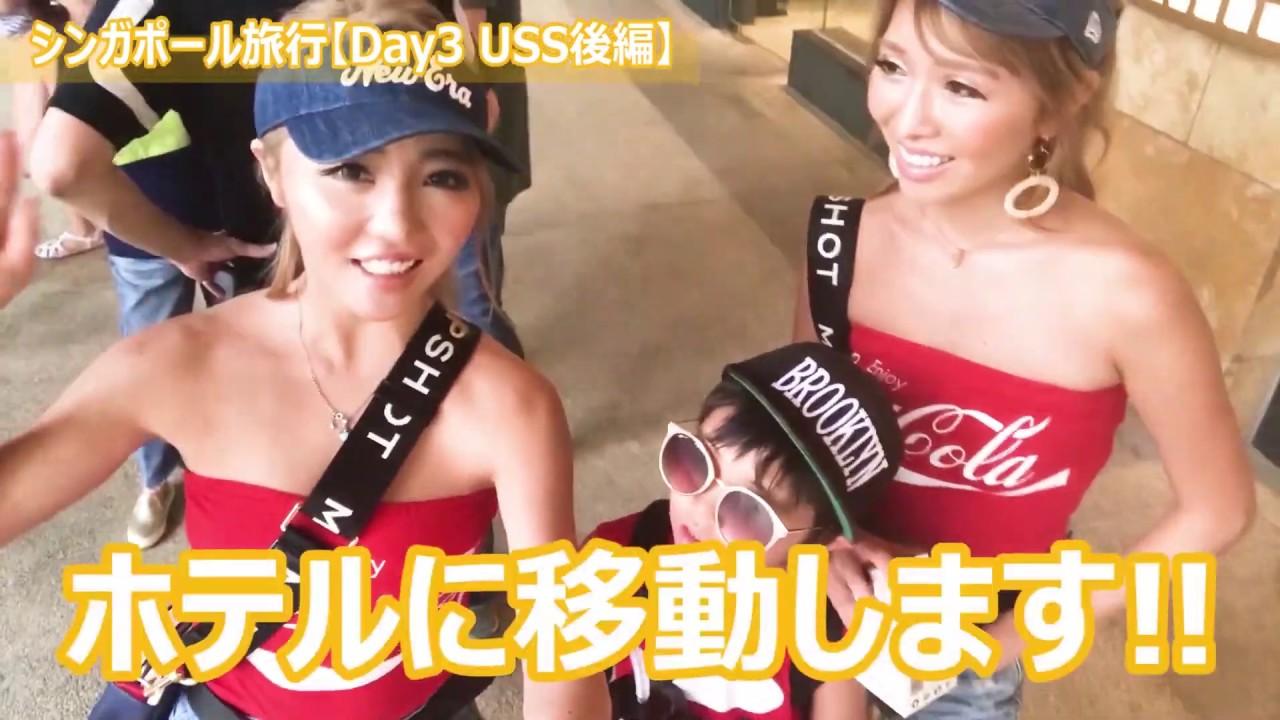 【女子旅】シンガポールday③〜ユニバーサルスタジオシンガポールへ!〜