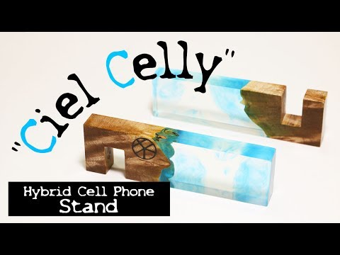 """#33 """"Ciel Celly"""" Hybrid Cell Phone Stand"""