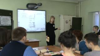 Открытый урок Булычевой М.В. (Новокузнецкий строительный техникум)