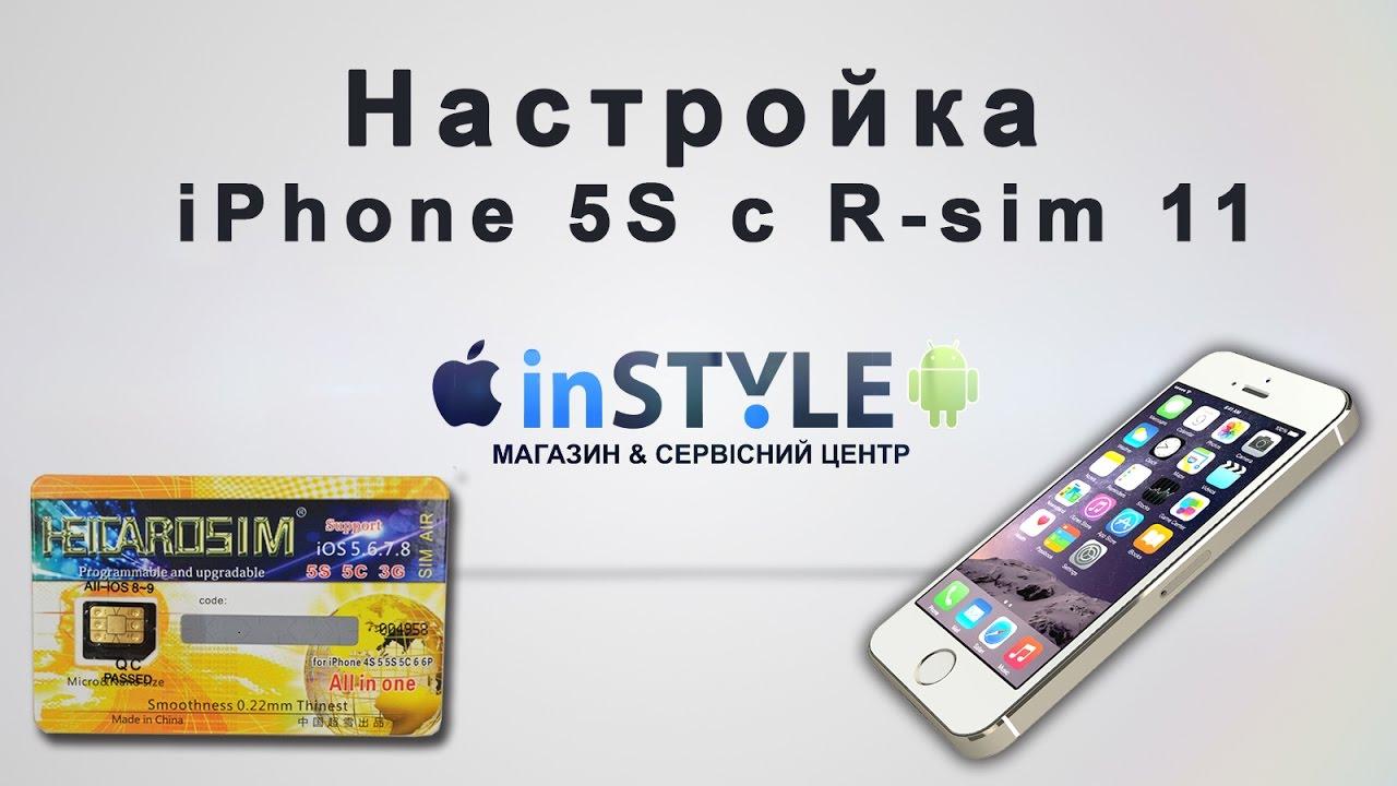 Низкие цены на iphone в интернет-магазине www. Mvideo. Ru и розничной сети магазинов м. Видео. Заказать товары по телефону 8 (800) 200-777-5.