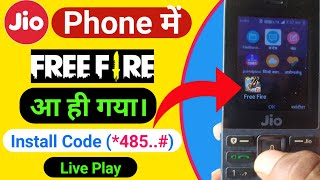 Download Jio phone me free fire game kaise download  kare ।। How to play free fire in jio phone