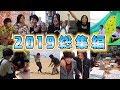 Download lagu 【水溜りボンド総集編2019】トミーとカンタの爆笑シーンまとめ!!