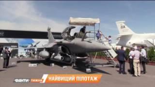 Чем всех удивил украинский самолет на Le Bourget?  Факты недели 25.06
