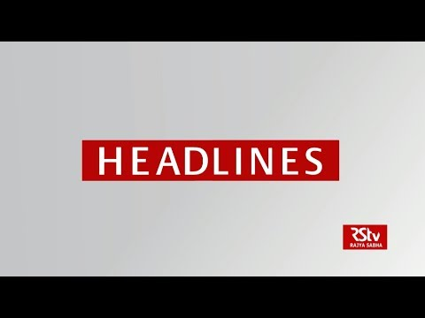 Top Headlines (English - 1 pm)