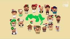 Lahja Idea (Arabic Dialects)
