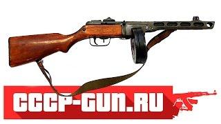 Охолощенный пистолет-пулемет ППШ СХ (Молот Армз Шпагина) (Видео-Обзор+Стрельба)