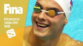 Morozov bettered again 100m IM World Record in Berlin #2