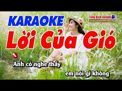 karaoke nhạc trữ tình không lời tại nhacrubengu.com