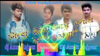 🔥🔥 Jinda Toy  Laas Banay ke Ae Aasha🔥🔥// Old nagpuri song🔥🔥// Remix  Dj Anup Rajpur