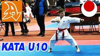 Соревнования по каратэ. Ката юноши 9 лет. Competitions in karate. Kata boys U10.