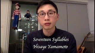 HAIKU POWER!! Seventeen Syllables by Hisaye Yamamoto