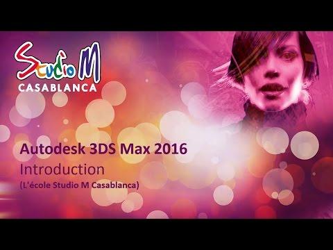 Introduction à Autodesk 3DS Max 2016 (École Studio M Casablanca)
