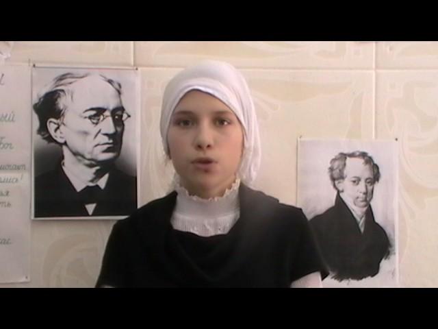 Изображение предпросмотра прочтения – ПолинаАпаева читает произведение «Сей день я помню» Ф.И.Тютчева