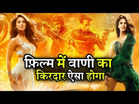 Vaani Kapoor's role in the Hrithik Roshan & Tiger Shroff WAR Mp3