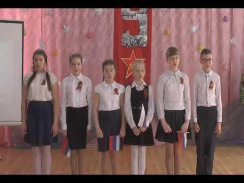 Встреча ко Дню Победы в школе №4