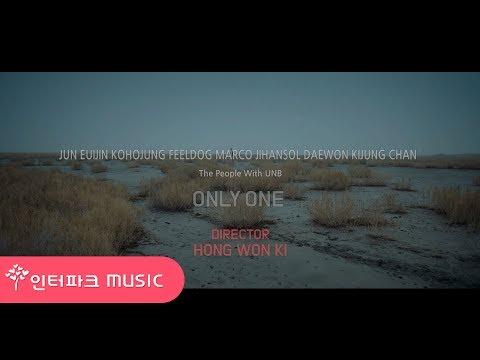 UNB [BOYHOOD] TEASER COLLECTION