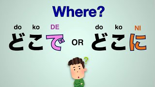 Japanese question words - Where? DOKO