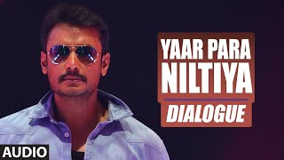 Download Hindi Video Songs - Yaar Para Niltiya Dialogue || Mr. Airavata || Darshan Thoogudeep, Urvashi Rautela, Prakash Raj