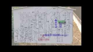 針ヶ谷・櫛挽・本郷の史跡めぐり-11菅沼小大膳供養塔