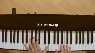 Ак чәчәкләр (tatar piano tutorial)
