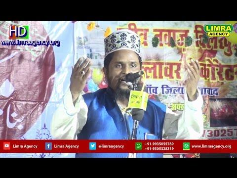 Sharfuddin Sharf Jaunpuri Part 3  6 April 2017 Lal Ganj  Amethi HD India