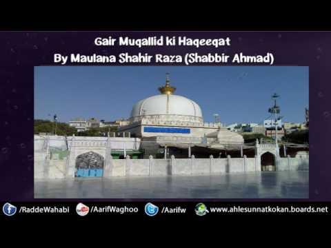 Gair Muqallid ki Haqeeqat  By Maulana Shahir Raza (Shabbir Ahmad)