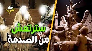 شاهد كيف حذر النبي محمد ﷺ أصحابه ...