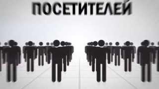 Поисковое продвижение сайтов (SEO) - Оптима-Промо(Компания