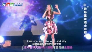 在日本有音準歌姬之稱,與小胖林育群演唱比賽不敗的女歌手May J. ,在Su...