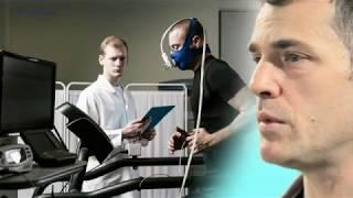 Diplôme de Préparateur Physique en ligne - www.socratetraining.com