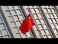 美中貿易緊張,中國試圖刺激經濟;IMF料中國GDP略降到6.6% ;金磚盟國能否協助中國抵禦美國貿易戰?德國創首例阻止中資;美國議員變嫌犯?亞馬遜人臉辨識出包(《今日華爾街》2018年7月27日-2)