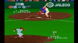 1991年5月17日 発売の スーパープロフェッショナルベースボールです。 ...