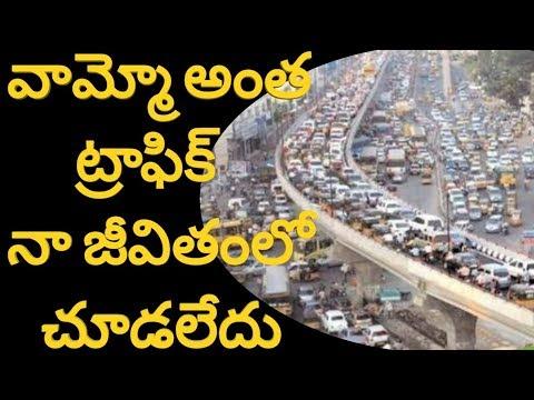 Heavy Traffic Jam In Hyderabad 2017