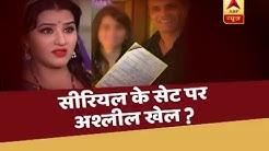 Sansani: 'Bhabhiji Ghar Pe Hai' actor Shilpa Shinde accuses producer of sexual harassment