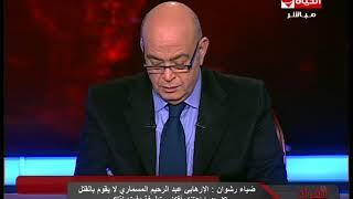 ضياء رشوان: