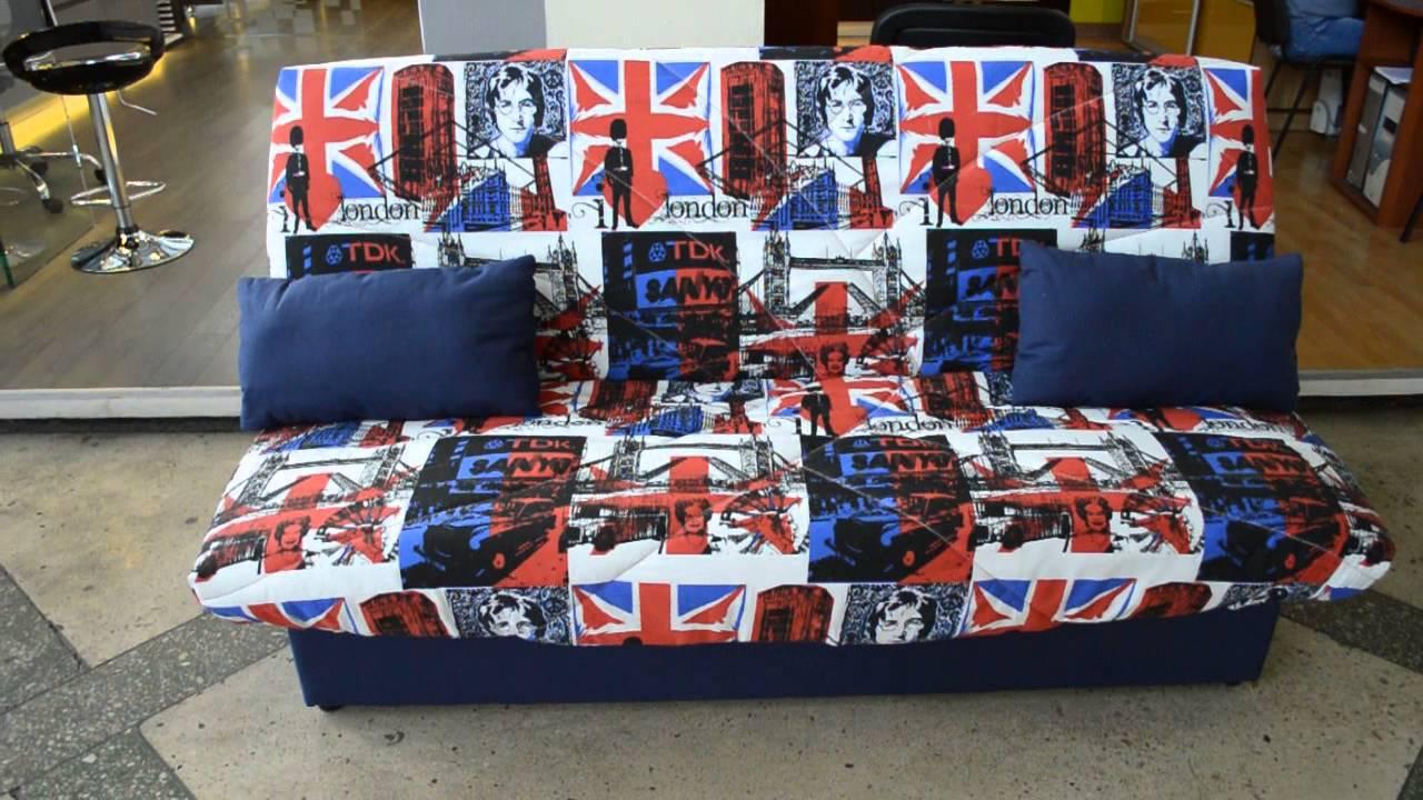 молодежный диван фото