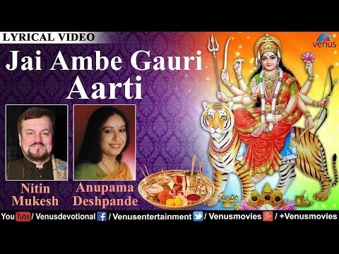 Jai Ambe Gauri Aarti - Lyrical Video | Nitin Mukesh & Anupama Deshpande