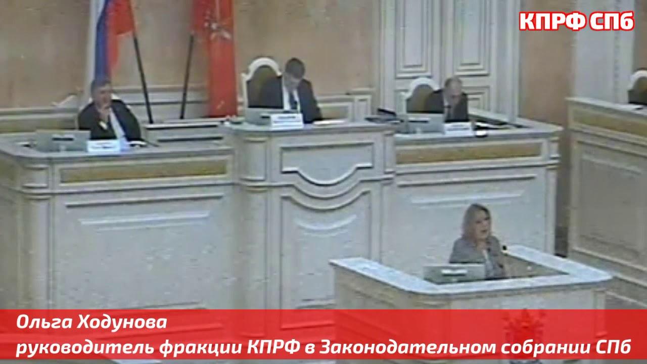 Ольга Ходунова: «Обнуление парламента — плохой путь, недостойный для нашего города»
