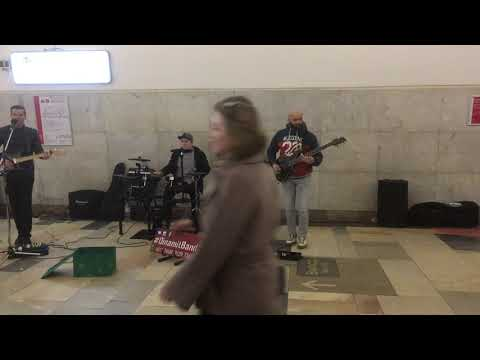 DinamitBand уличная музыка Москва метро китай-город