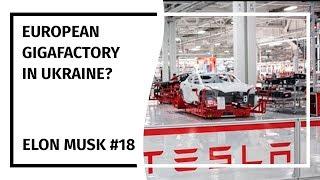 Elon Musk: News Digest #18 (05.07.19-05.13.19)