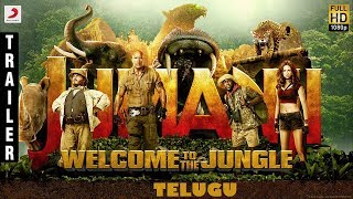Jumanji Welcome to the Jungle Telugu Trailer | Dwayne Johnson, Jack Black, Kevin Hart,