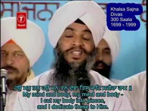 Bhai Gurcharan Singh Rasia - Mere Har Preetam Ki Koi Baat Sunaavei