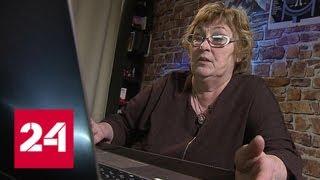 Криптоэпидемия: майнить начали даже пенсионеры - Россия 24
