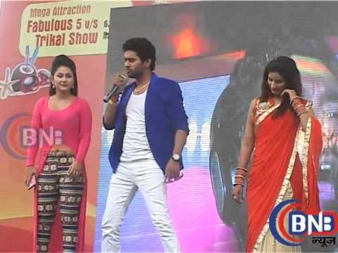 Kaise Gujara Hoi Song  Dil Lagake Bewafa Se Album Launch Yash Mishra