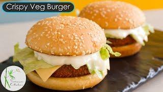 McVeggie Style Burger Recipe  Crispy Veg Burger Recipe  The Terrace Kitchen