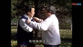 Shifu Wei Yuzhu Montre Le Tuishou Du Yiquan