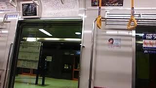埼玉高速鉄道2000系に乗ってみました。